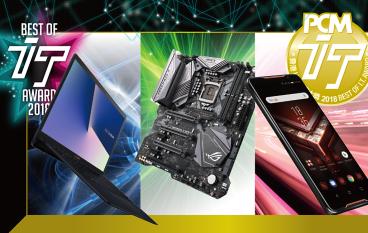 【IT Award 2018】年度 I.T. 至專品牌榮譽大獎 ASUS