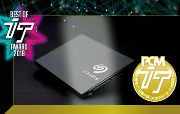 【IT Award 2018】至專 SSD 固態硬碟機大獎Seagate BarraCuda SSD 500GB