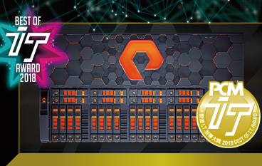 【IT Award 2018】至專企業數據儲存設備大獎 Pure Storage FlashArray//X 系列