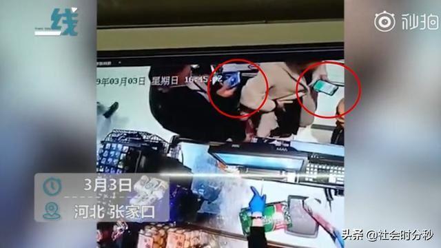 男子偷偷拍攝女子手機畫面的付款碼(來源:影片截圖)