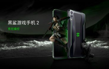 Snapdragon 855 + 240Hz 屏幕 黑鯊遊戲手機2 勢成最強電競手機?