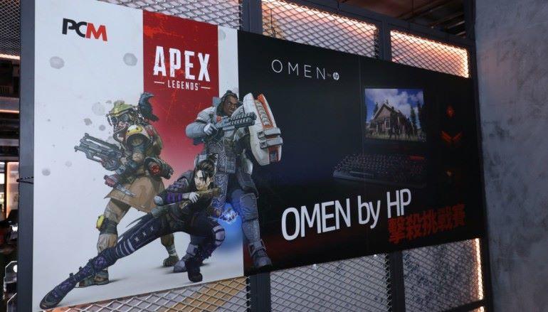 OMEN by HP × Apex Legends 擊殺挑戰賽 體驗 RTX 2080 及 Mindframe 制冷耳機極級表現