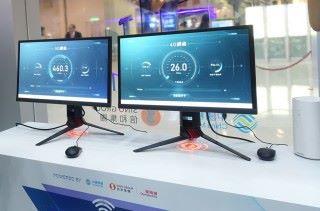 市民亦可了解 5G 與 4G 上網速度的分別。