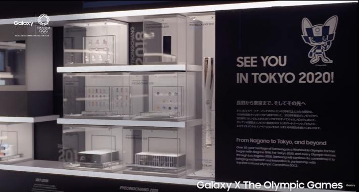 Samsung 是奧運多年來的合作伙伴,下年便是東京 2020 奧運,Galaxy Harajuku 內亦有位置展示與奧運相關的產品。