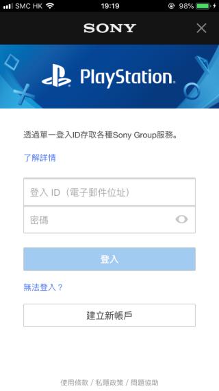 Topics tagged under 遊戲 on 紀由屋分享坊 IMG_6116-320x569