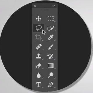 點選套索工具(Lasso Tool)。