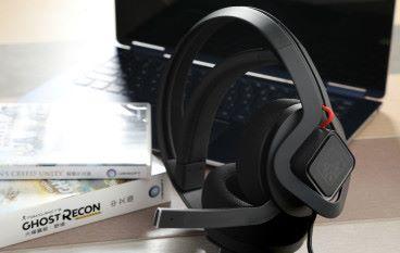 製冷電競耳機 Omen By HP Mindframe