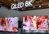 8K 電視換機係時候?Samsung QLED 8K 電視首測