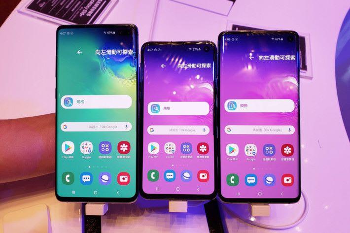 左起:Galaxy S10+、Galaxy S10e、Galaxy S10
