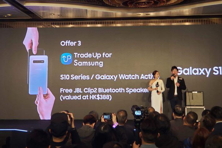 透過 TradeUp for Samsung 應用程式去入手 Galaxy S10,可免費獲贈 JBL Clip2 藍牙喇叭。