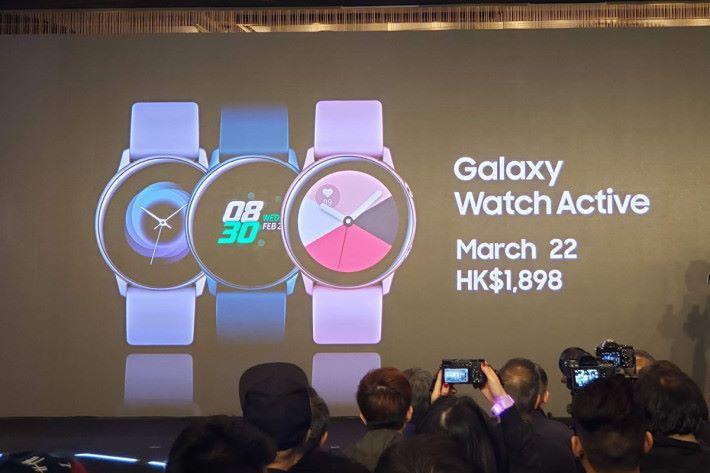 同場公布新智能手錶 Galaxy Watch Active 定價為 $1,898,3 月 22 日開賣。