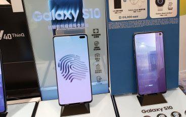 送高達 6,000 Club 積分 csl 即日起公開接受預訂 Samsung Galaxy S10 手機
