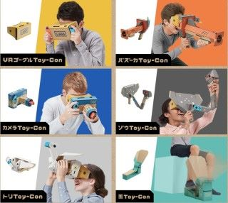 VR Kit 包含 6 種玩意,包括 VR 眼罩、大砲、相機、大象、飛鳥和風。