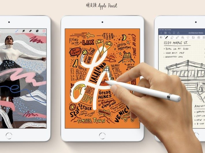 支援 Apple Pencil 是今次 iPad mini 5 賣點之一