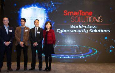 SmarTone 推出網絡安全應用方案 協助企業偵測及預防網絡威脅