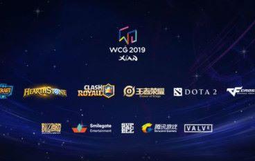 事隔六年復活! WCG 世界電玩大賽將 7 月開賽