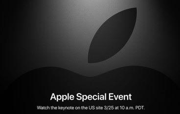 Apple 春季發表會 3 月 25 日舉行