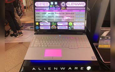 【場料】Desktop 扮筆電?外星科技強殖 9900K