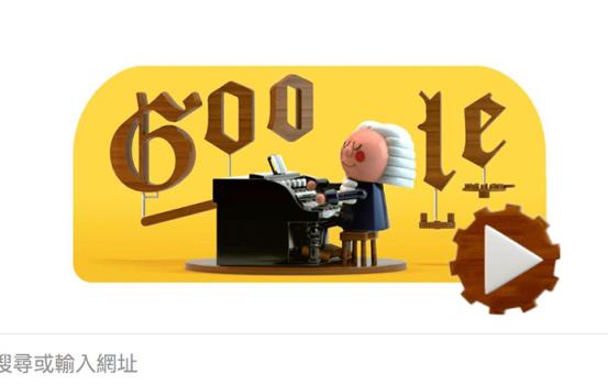 紀念巴哈 334 歲誕辰 Google Doodle 大玩 AI 和聲