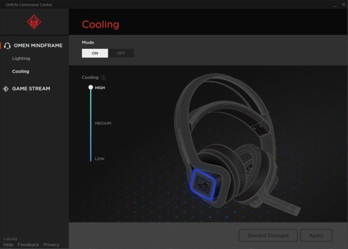 用家可以軟件調節整冷功率。