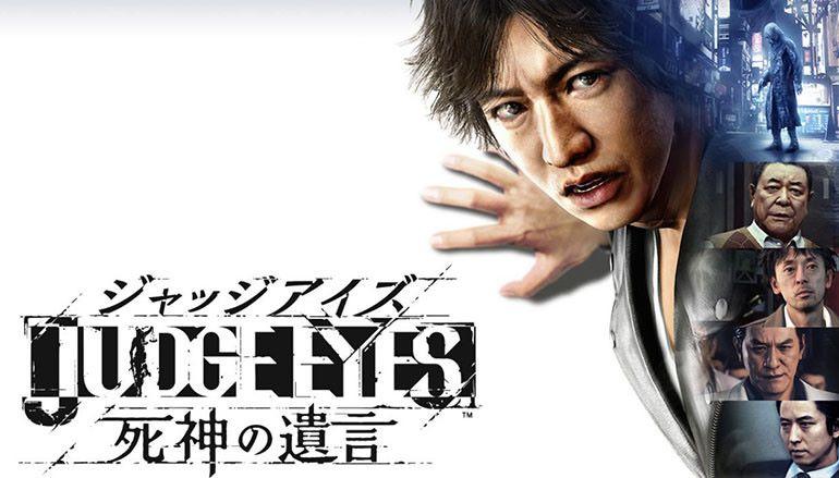 演員藏毒被捕 Sega 停售《審判之眼:死神的遺言》