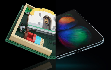 平過 Samsung Huawei 摺屏手機永不斷電! LEGO Fold 一樣可以摺