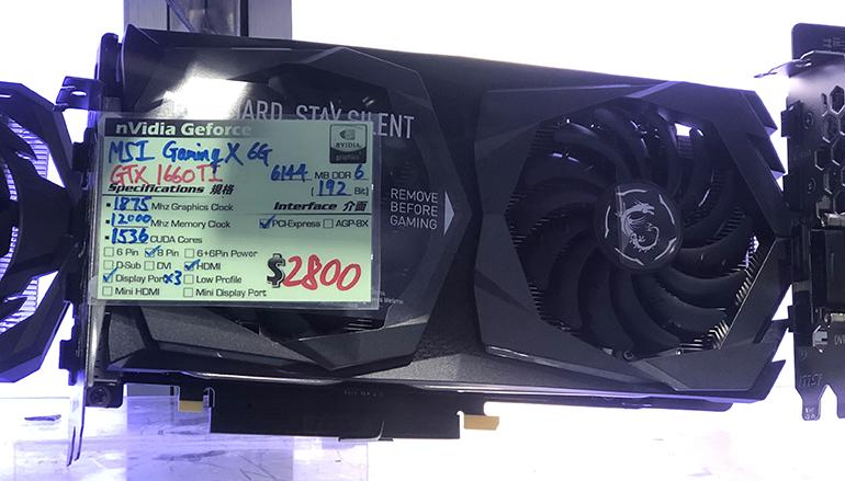 【場料】MSI 貴版三風扇 GTX 1660 Ti 差少少夠買 RTX 2060