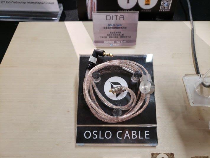 日本製的 OSLO 納米金銀油浸線,用上 Awesome Plug 專利可換端子設計。