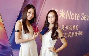 繼續高性價比 + 48MP 超清拍攝 紅米 Note Seven 3 月 21 開賣