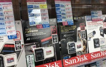 【場料】讀取加倍 SanDisk 大細升級