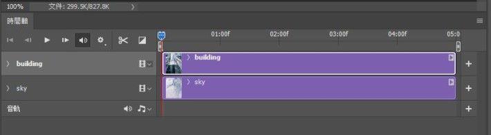 要進行預覽效果,可以按時間軸上的播放鍵查看效果。必要時進行調整。