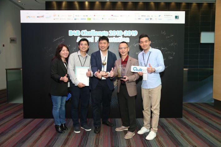 易迅國際為今屆 B4B 大數據應用挑戰賽專業組冠軍,以大數據及人工智能為製衣工業提供自動化 QC 服務,減低工時以及資源浪費。