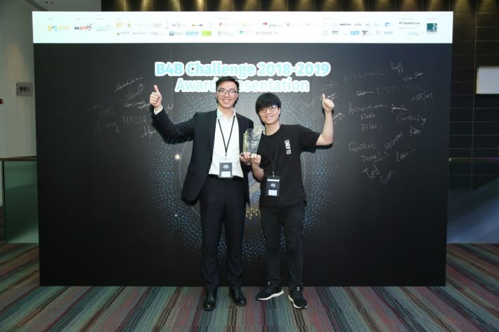 HiHire 則為學生組的冠軍,以人工智能分析大型企業的成功面試短片,從而為準面試生作準備建議及自動化評分。