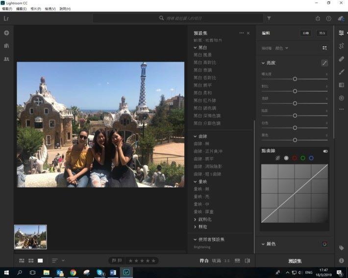 應用新預設:在 Adobe Photoshop Lightroom CC 中打開同系列的另一相片。