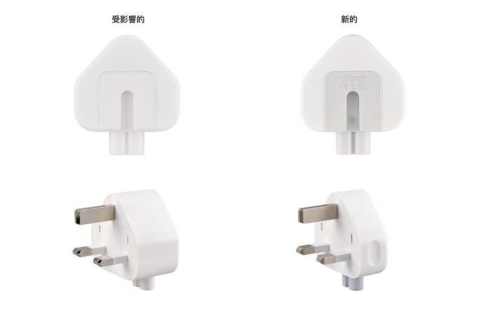 左邊白色的就是可能有問題的三腳插蘇轉接器,右邊則是現在我們買 Apple 產品經常會見到的轉接器。