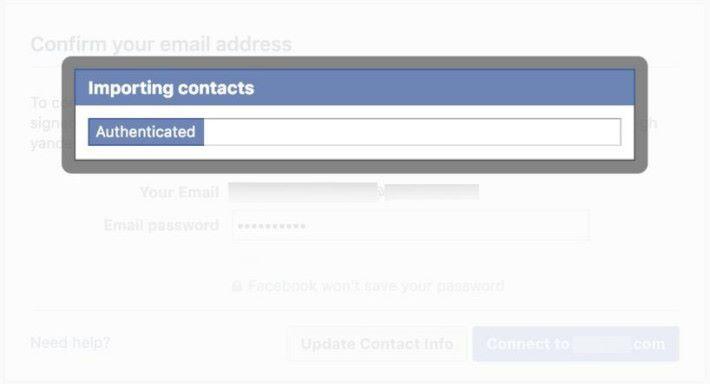 在沒有徵求用戶同意下,上傳電郵通信錄。