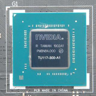採用編號「 TU117-300-A1 」核心