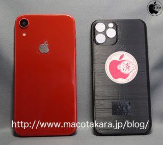 與 iPhone XR 比較
