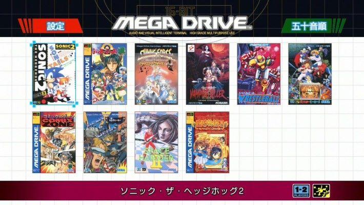 遊戲選擇畫面和 10 款已公布的收錄遊戲