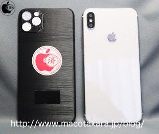 與 iPhone Xs Max 比較