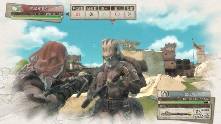 「行動模式」就可以讓玩家直接操縱角色攻擊敵人。當玩家操縱人物時就會像一般射擊遊戲一樣。