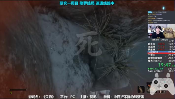 崩落峽谷的大蛇正常需時出現,而這個技巧就是故意以中毒時以殘血狀態跳崖,再於空期間被毒死,回生時除了直接跳過谷底大蛇的出場動畫,直接到達毒沼加快時間。