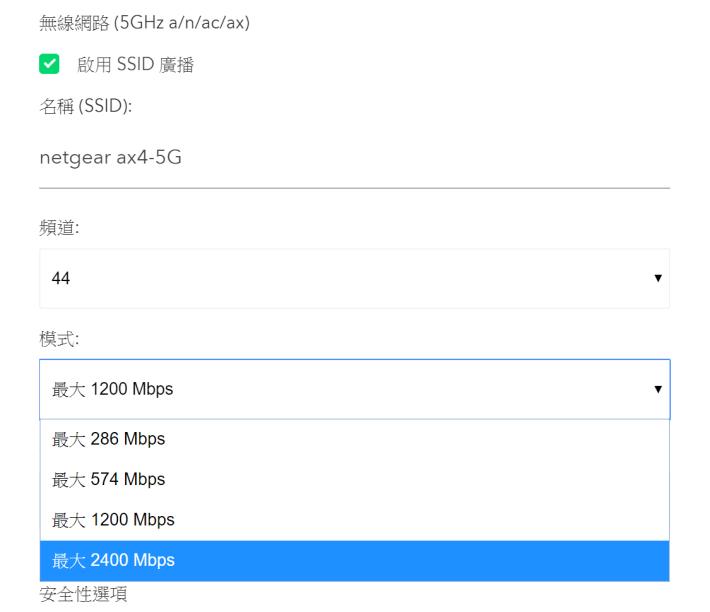 5GHz 達 2,400Mbps。