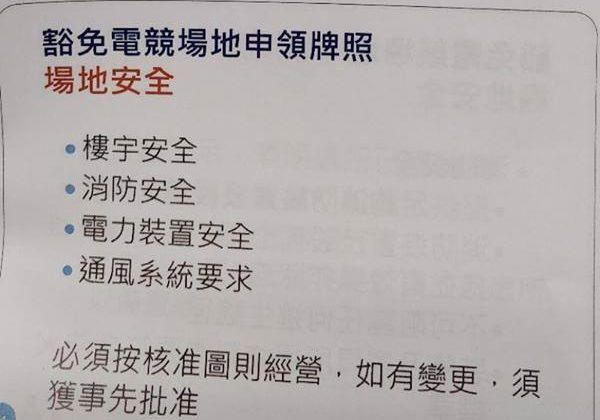 (圖片來源:莫乃光 Facebook )