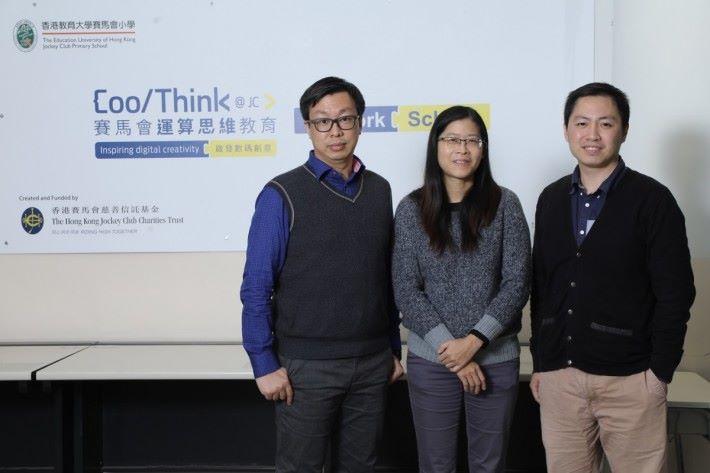 香港教育大學賽馬會小學