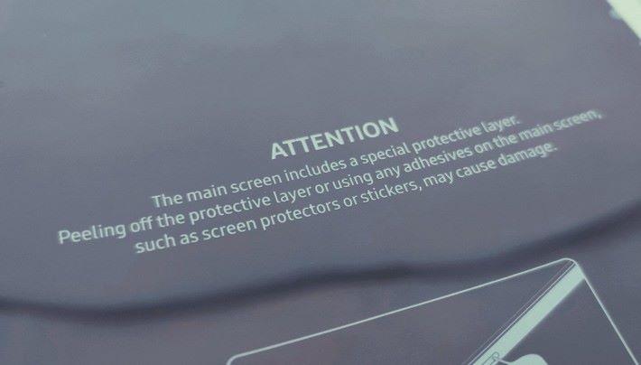 一般零售版的 Galaxy Fold 是會有加註警語字句
