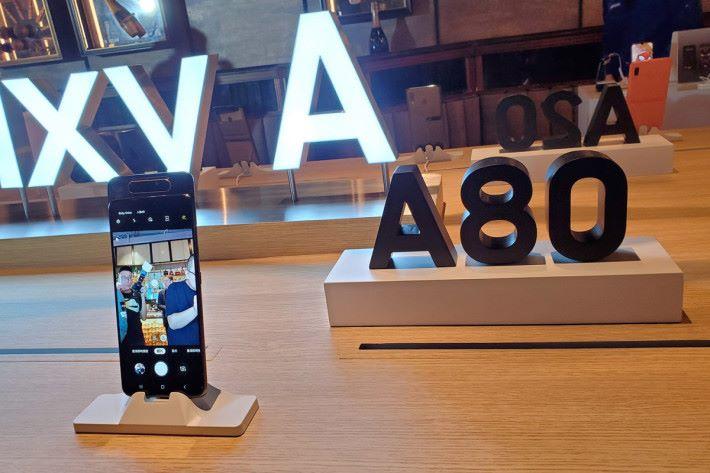 具備可旋轉鏡頭的 Galaxy A80 將於本年第二季到港。