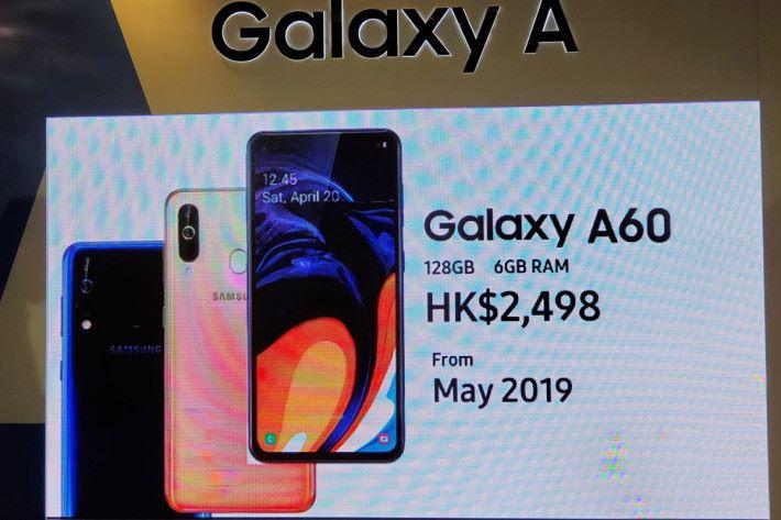 Galaxy A60 發售日及售價資訊。