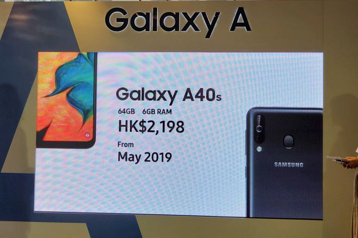 Galaxy A40s 發售日及售價資訊。