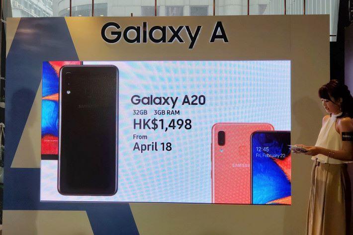 入門級的 Galaxy A40 發售日及售價資訊。